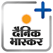 Latest Hindi News App: Breaking News, Hindi epaper