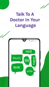 screenshot of DocsApp - Consult Doctor Online 24x7 on Chat/Call version 2.4.77