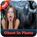 Ghost in Photo: Ghost Photo Montage