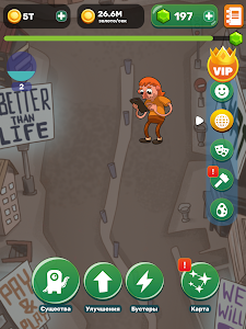 screenshot of Homo Evolution: Human Origins version 1.0.26