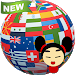 Interpreter translator voice translation free