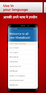screenshot of Khata Book - Udhar Bahi Khata, Ledger Account Book version 4.0.7