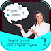 Download Learn to Speak English : English Speech 1.1 APK