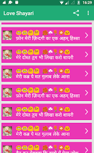 screenshot of Love Shayari Hindi 2019 version 5