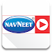 Download Navneet 1.8 APK