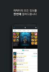 screenshot of 던파OFF for DnF version 1.1.3