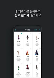 screenshot of 던파OFF for DnF version 1.3.2