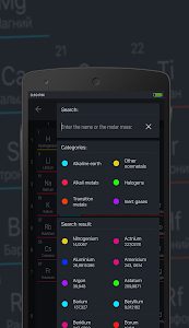 screenshot of Periodic Table version 0.0.7