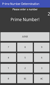 screenshot of Prime Number Determination version 1.1