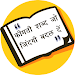 Quotes in Hindi : Images & Text