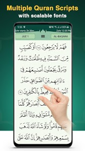 screenshot of Quran Majeed - القرآن المجيد version Varies with device