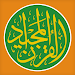 Download Quran Majeed, Prayer Times & Qibla - القرآن المجيد  APK