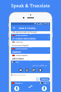 screenshot of Speak and Translate Voice Translator & Interpreter version 2.6
