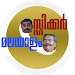 Sticker Malayalam