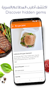 screenshot of Talabat: Food Delivery version 5.3.1
