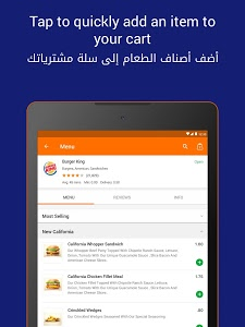 screenshot of Talabat: Food Delivery version 5.4.2