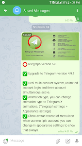 screenshot of Graph Messenger version T5.9.0 - P7.3.1