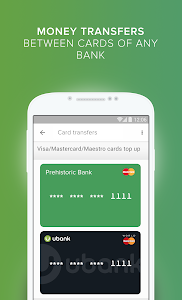 screenshot of UBANK version 3.1.20