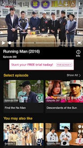 screenshot of Viu version 1.19.2