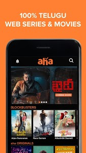 screenshot of aha version Varies with device