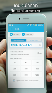 screenshot of dtac version 8.2.0