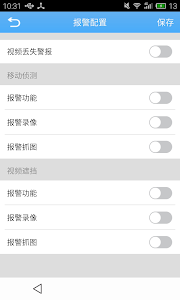 screenshot of xmeye version Varies with device